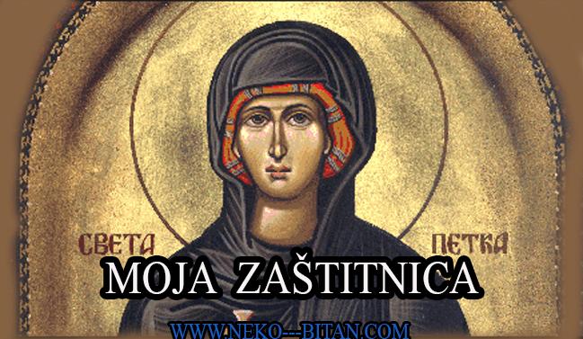 SUTRA je Sveta Petka ženski praznik, pa se ovoj svetici obraćaju žene svih vera i nacija