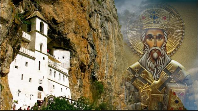 ČUDA SVETOG VASILIJA: Doneli ga na rukama u manastir, otišao na nogama!