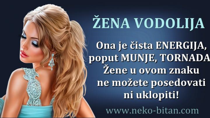 Ona je čista ENERGIJA, poput MUNJE, TORNADA: Žene u ovom horoskopskom znaku ne možete posedovati ni uklopiti!