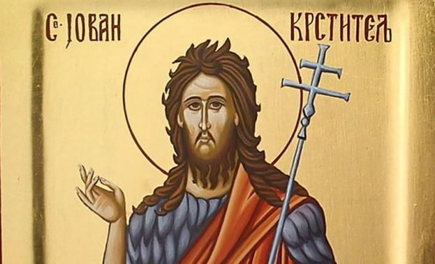 SUTRA slavimo SVETOG JOVANA. Evo sta trebate ispoštovati na jednoj od najvećih pravoslavnih slava.