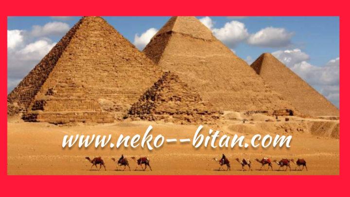 Drevni EGIPĆANI kriju TAJNU! Njihov HOROSKOP neverovatno tačno otkriva ko će uspeti u životu, a ko ne… Otkrijte kom BOŽANSTVU pripadate!