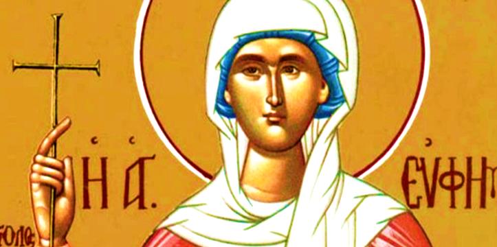 Danas slavimo SVETICU EFIMIJU,čije su MOŠTI ČUDOTVORNE i isceljuju bolesne!
