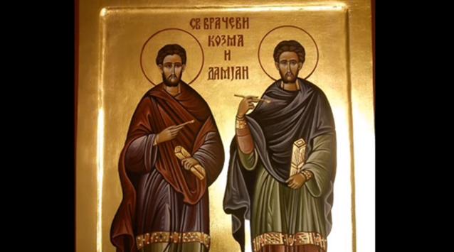 Sutra su Sveti Kozma i Damjan, Sveti VRAČI. Sveci koji leče sve bolesti. Ovo obavezno izgovorite i oterajte sve bolesti.