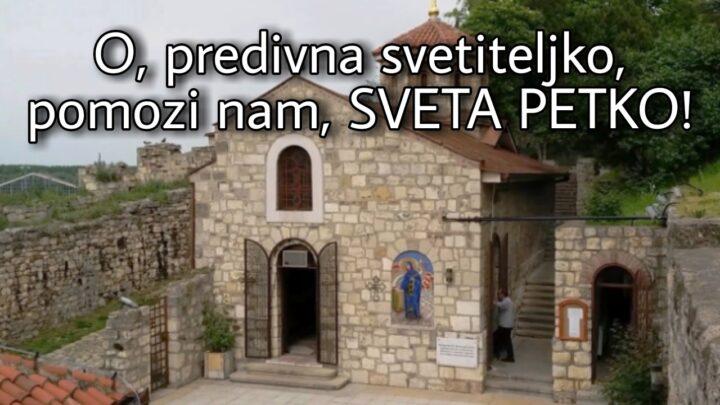 Između LEGENDE i ČUDA: Crkva RUŽICA i kapela SVETE PETKE.