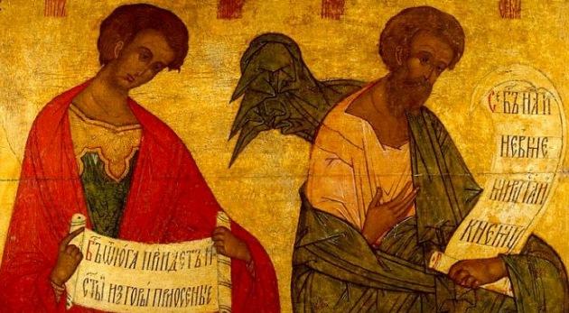 Sutra je SVETI PROROK JEREMIJA: Sutra se ni pod razno NEMOJTE ČEŠLJATI!