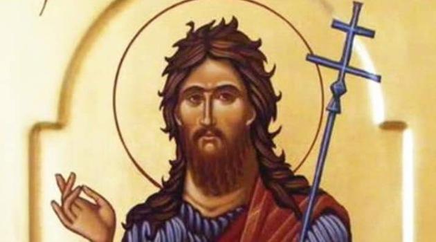 Danas je TREĆE OBRETENJE GLAVE SVETOG JOVANA KRSTITELJA: Ako danas zamislite TRI ŽELJE, veruje se da će se OSTVARITI!