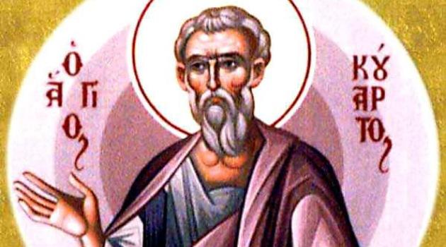 Danas je SVETI APOSTOL KODRAT: Važno je da ispoštujete OVAJ OBIČAJ!